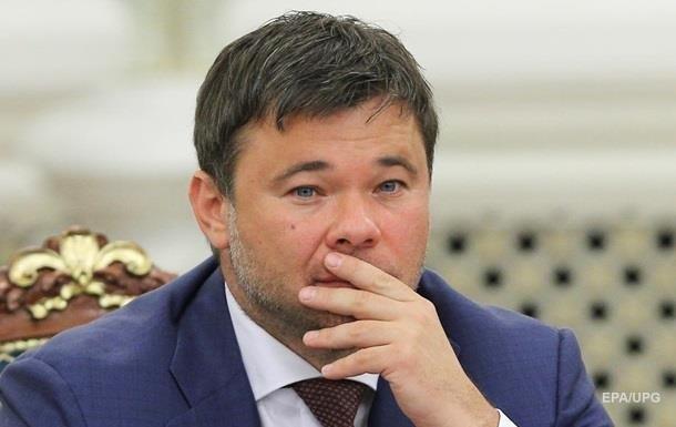 В США отреагировали на отставку Богдана