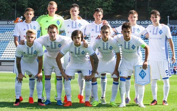 Динамо (Київ) програло загребському Динамо і покинуло Юнацьку лігу УЄФА