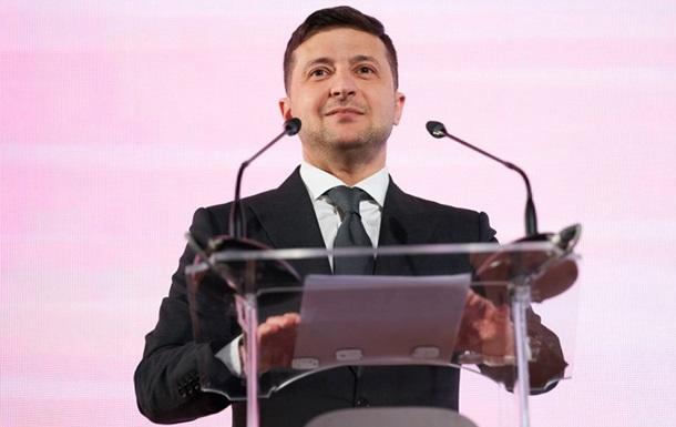 Зеленский выступит на Мюнхенской конференции