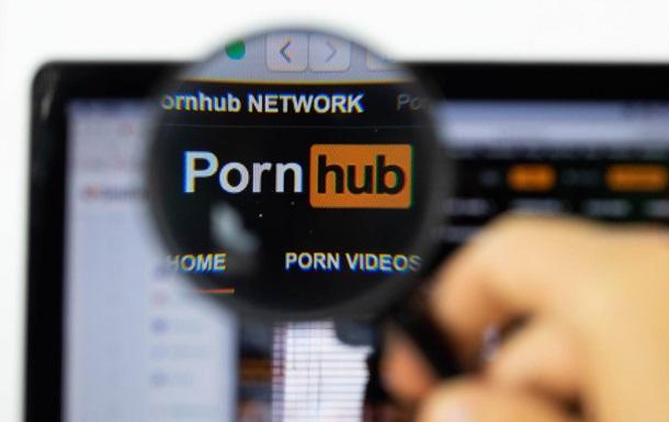 PornHub запустил сервис валентинок ко Дню влюбленных