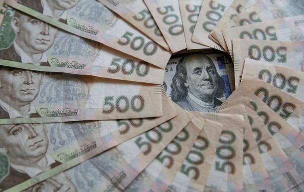 Бюджет-2020: підраховані втрати через курс гривні