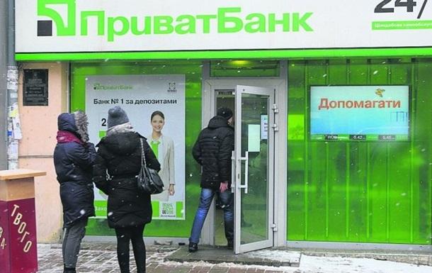 ПриватБанк заробив більше, ніж всі банки разом