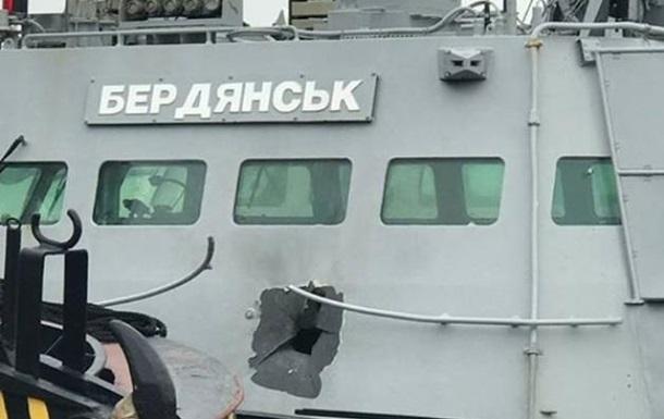 По катеру Бердянск стрелял российский вертолет - экспертиза