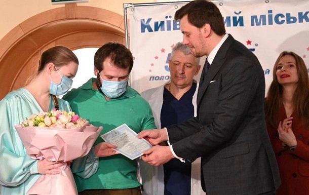 В Киеве презентовали систему е-Малятко