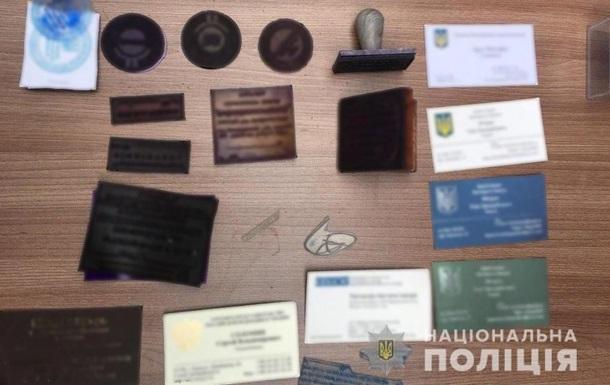 У Києві шахраї продавали віртуальні посади