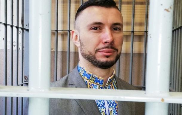 Ув язнений Марків передав листа українцям