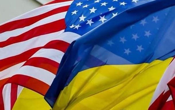 Баканов та представники «Атлантичної Ради» США обговорили питання безпеки