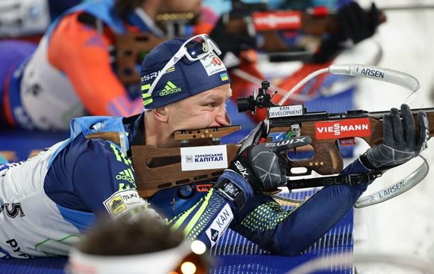 Украина огласила состав на мужской спринт в Антхольце