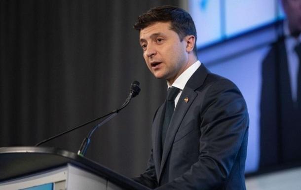 Зеленский выступил на конференции по безопасности