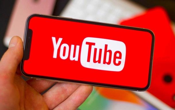 Названі найпопулярніші відео YouTube за 15 років