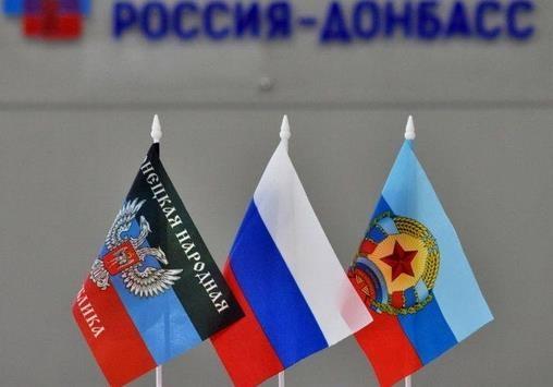 Россия проводит полноценную интеграцию ЛДНР