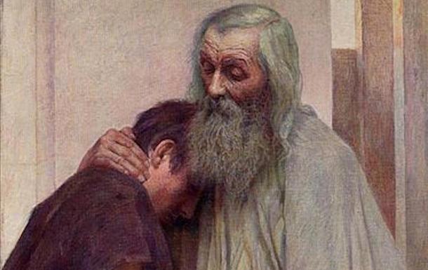 Притча о блудном сыне: как исправить предательство?
