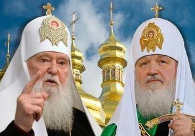 УПЦ Київський патріархат»: амбіції Філарета чи спецоперація Російської церкви?
