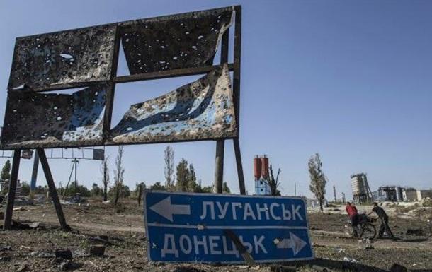 Мир на Донбассе - это вопрос долгосрочной стратегии