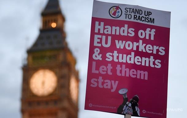 В Британии сократят число трудовых мигрантов