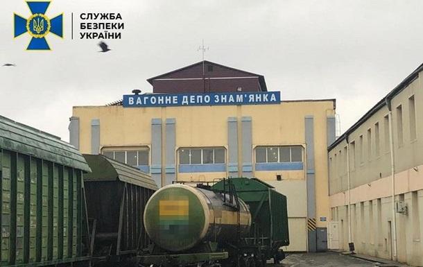 СБУ викрила розтрату держкоштів Укрзалізниці