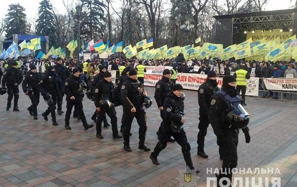 Силовики усилили охрану в центре Киева
