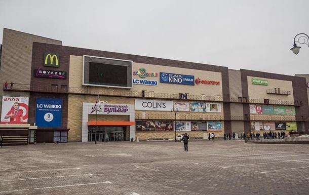 В Харькове возле торгового центра нашли взрывное устройство