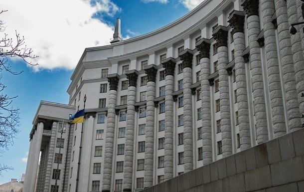 Кабмин опубликовал отчет о работе за 2019 год