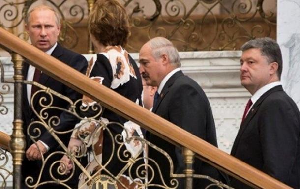 Минск-2: мир остался на бумаге?