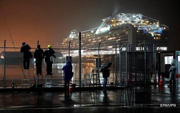 Коронавирус на круизном лайнере: двое украинцев чувствуют себя нормально