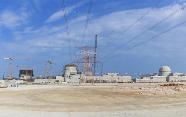 В ОАЕ дозволили запуск першої у арабському світі АЕС