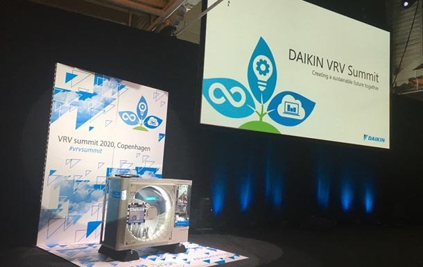 Бизнес выбирает устойчивое развитие: итоги саммита DAIKIN в Копенгагене