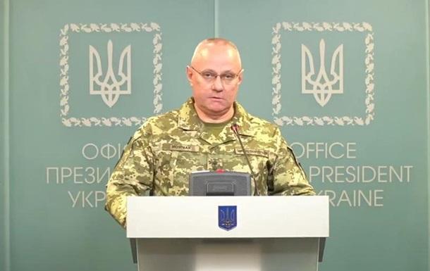 Глава Генштаба сообщил детали боя на Донбассе