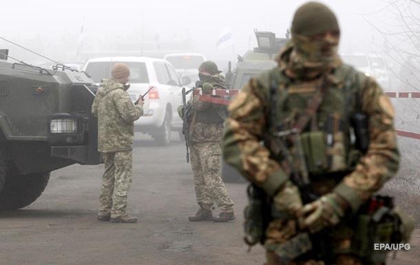 Бій на Донбасі 18 лютого 2020