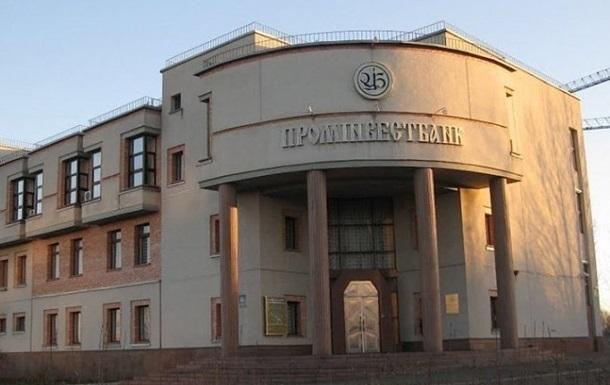 Суд заблокировал продажу Проминвестбанка