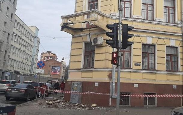 В Харькове обрушился балкон музея
