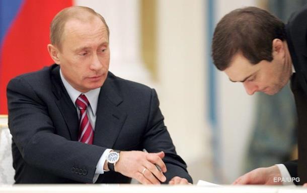 Путин подписал указ об увольнении Суркова