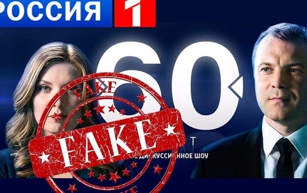 Російський фейк про податок за перерахування між банківськими картками