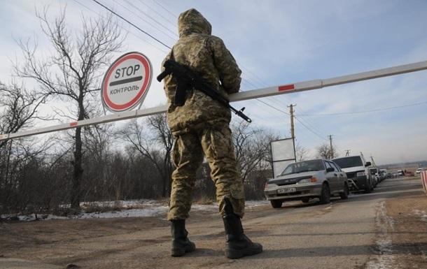 На Донбасі відновили роботу КПВВ Мар'їнка