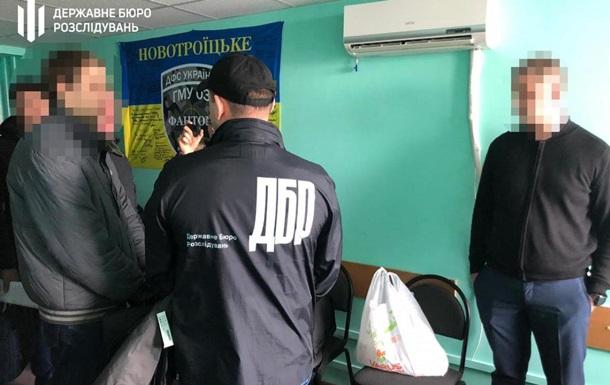На Днепропетровщине следователя ГФС задержали на взятке