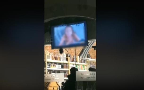 В центре Львова на табло транслировали порно