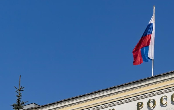 Центральный Банк России впервые за восемь лет изменил основания для блокировки с