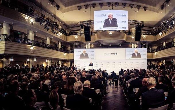 «Мюнхенське» збіговисько: політичні трупи, ідіоти та зрадники