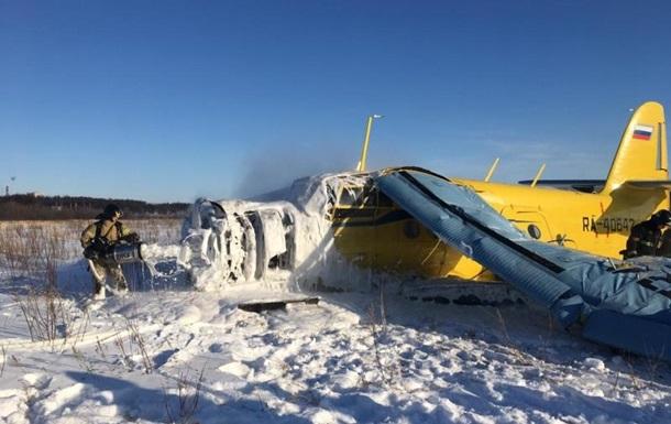 У Росії п ятеро осіб постраждали під час жорсткої посадки літака