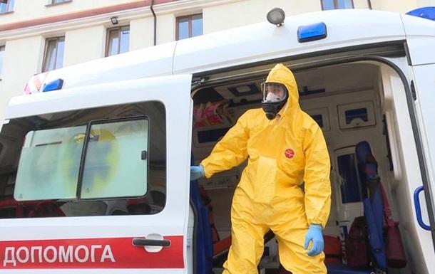 Результат пошуку зображень за запитом коронавірус україна