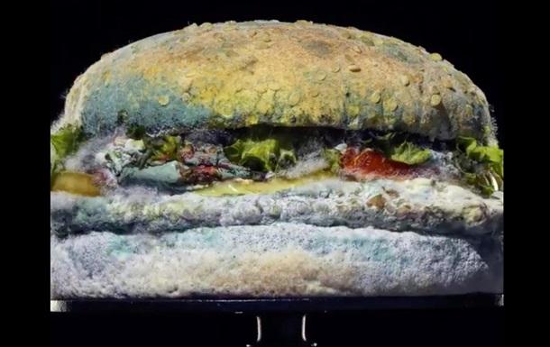 Реклама заплесневевшего бургера взорвала сеть