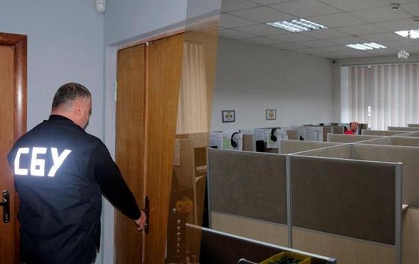 В Киеве сотрудников госбанка поймали на присвоении огромной суммы