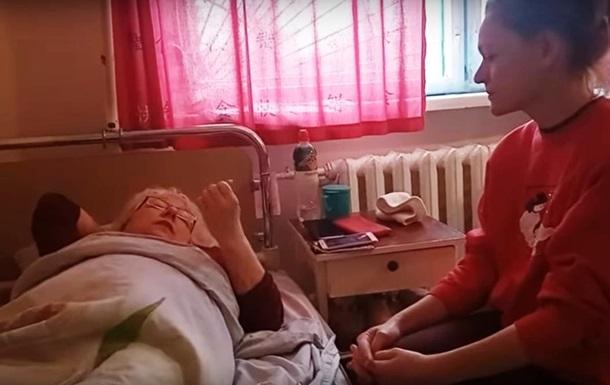 На украинку в поезде рухнула полка с пассажиром