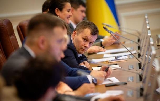 (Не)новая стратегия Милованова