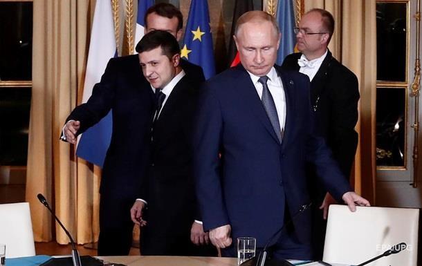 Путин намерен улучшить отношения с Киевом