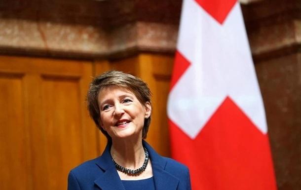 Президент Швейцарии Симонетта Соммаруга пригласила на день рождения граждан страны, которые родились с ней в один день.