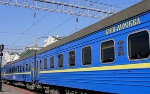 У пасажирки потяга Київ-Москва підозрюють коронавірус