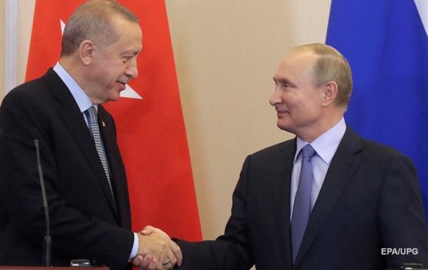 Ердоган і Путін обговорили ситуацію в Ідлібі