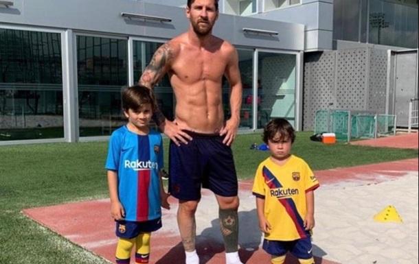 Месси назвал любимых футболистов своего сына