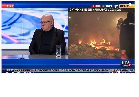 На эфире 21 февраля на канале «112 Украина» обсуждали события в Новых Санжарах